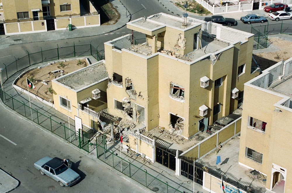 Al-Qurain House Exterior in 1991  Iraqi troops used artillery and two tanks during the 10-hour battle. (See also Overview page 7.)