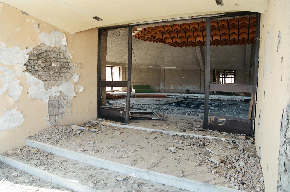 Bedouin Poetry Center Interior  Inside, Iraqi troops looted and smashed the furniture.