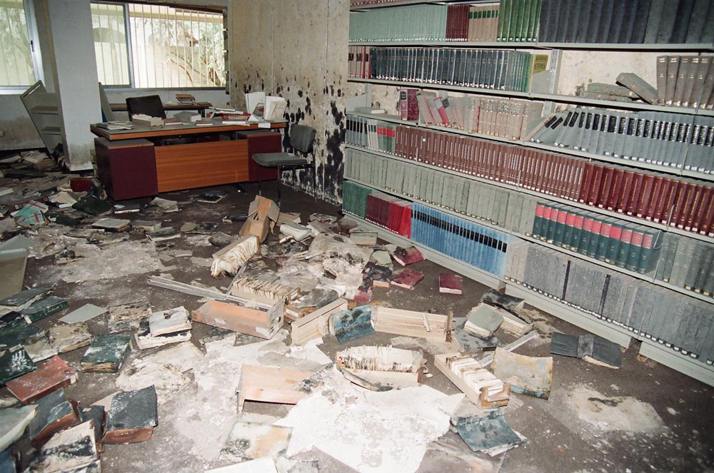 NCCAL Interior  Iraqi troops vandalized the Council's Al-Sha'ab microfilm book library.