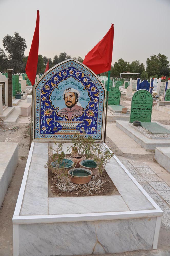 Martyr's Grave in 2011  A cemetery where some of the martyrs are buried. This is the grave of Sayed Hadi Sayed Mohamed Al-Alawi, killed February 24, 1991. He was the leader of the Al-Messilah resistance group at Al-Qurain. (See also Overview pages 7 and 15 and .)