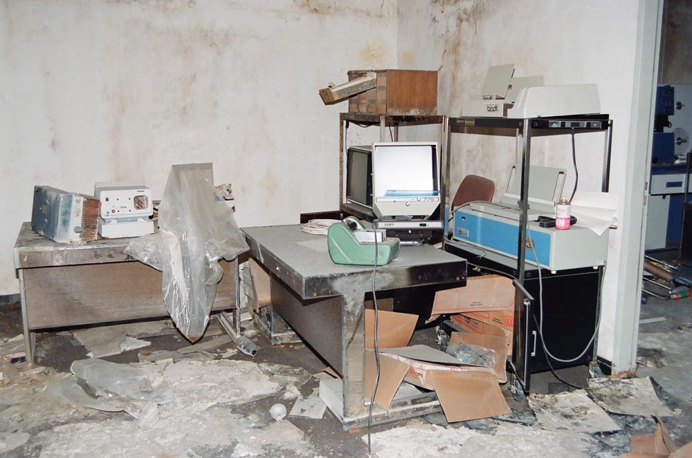 NCCAL Interior  Iraqi troops destroyed the equipment of the Council's Al-Sha'ab Microfilm Center.